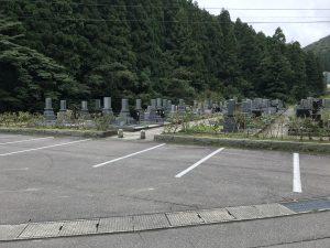 墓地・霊苑